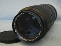 '  80-200mm ' Mamiya Sekor ZOOM E   80-200mm Zoom Macro Lens -MINT- £19.99